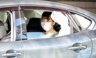 Japan's Princess Mako married her non-royal college sweetheart Kei Komuro